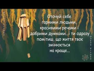 Осіння мелодія